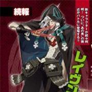 Raven es el nuevo personaje jugable en Guilty Gear Xrd -REVELATOR-