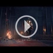 Dark Souls III tiene un tráiler de lanzamiento
