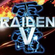 Raiden V saldrá en Europa este mismo mes[Actualizada]