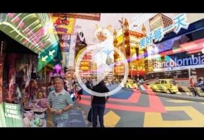 La realidad aumentada como apocalipsis mental: Hyper-Reality, de Keiichi Matsuda
