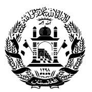 Imágenes de Afganistán en el videojuego