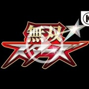Koei Tecmo mezcla churris con merinas en Musou Stars
