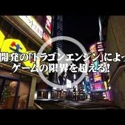 En este vídeo de Yakuza 6 ocurre todo lo que puede ocurrir en el mundo