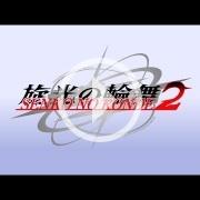 Senko no Ronde 2 se publicará en PS4 y Steam este verano