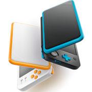 New Nintendo 2DS XL: Para ti, que no juegas