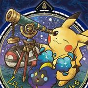 Crecen los rumores sobre un Pokémon Sol y Luna para Switch