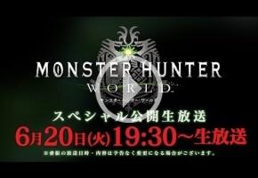 Livestream de Monster Hunter World a las 12:30