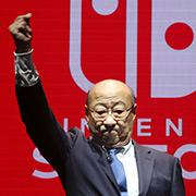 Nintendo ha vendido 4.70 millones de Switch en todo el mundo