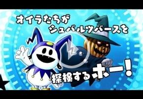 Atlus publica Shin Megami Tensei: Synchronicity Prologue, un metroidvania gratuito para PC