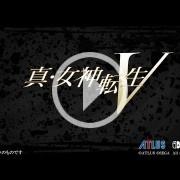 Atlus anuncia Shin Megami Tensei V para Switch