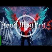 E3 2018: Anunciado oficialmente Devil May Cry 5