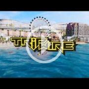 E3 2018: Maneater es el juego de comerse bañistas que el mundo pedía a gritos