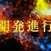 Bandai Namco anuncia un nuevo Tales, todavía sin título
