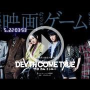 Death Come True, el nuevo thriller del creador de Danganronpa, se estenará el 25 de junio