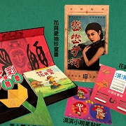El censurado Devotion volverá a ser editado en Taiwán