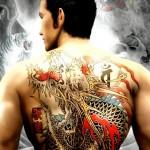 Análisis de Yakuza