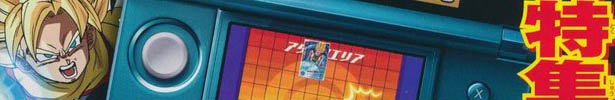 Estos scans de Famitsu incluyen Pokémon, Dragon Ball, Dragon Quest y Monster Hunter 4