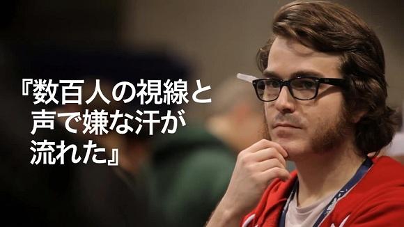 El japonés al que Phil Fish increpó el año pasado le da las gracias al creador de Fez