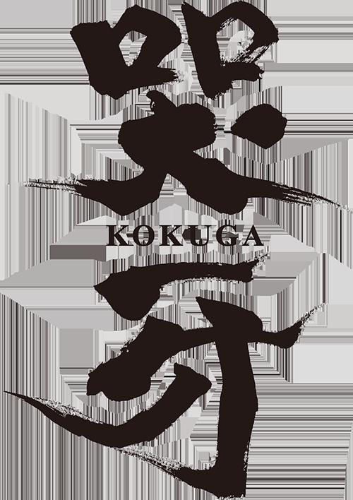 Análisis de Kokuga