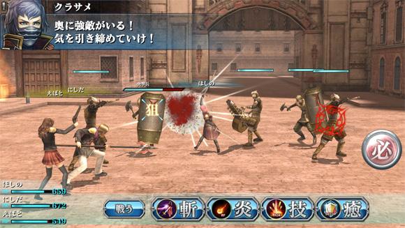 Final Fantasy Agito anunciado para móviles en Japón