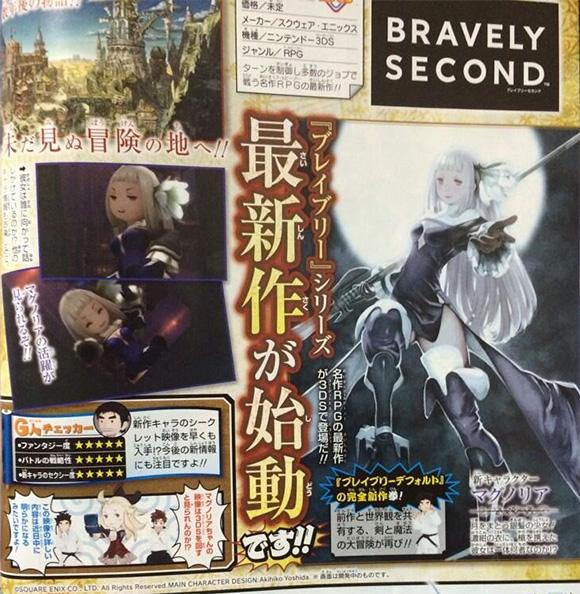 Anunciado Bravely Second, la secuela de Bravely Default