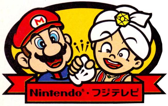 Uno-Uno: Así empiezan los juegos de Super Mario