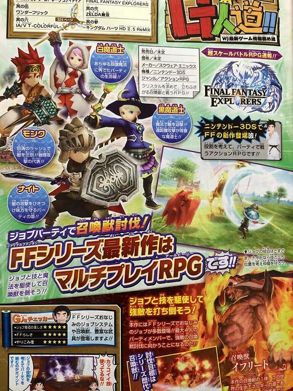 Final Fantasy Explorers anunciado para 3DS