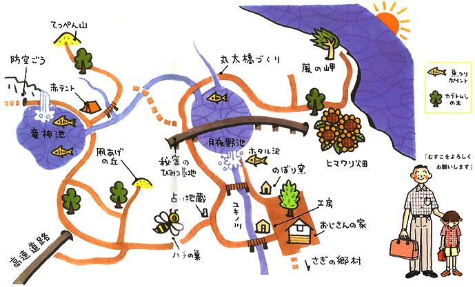 Mis vacaciones de verano: Sobre Boku no Natsuyasumi