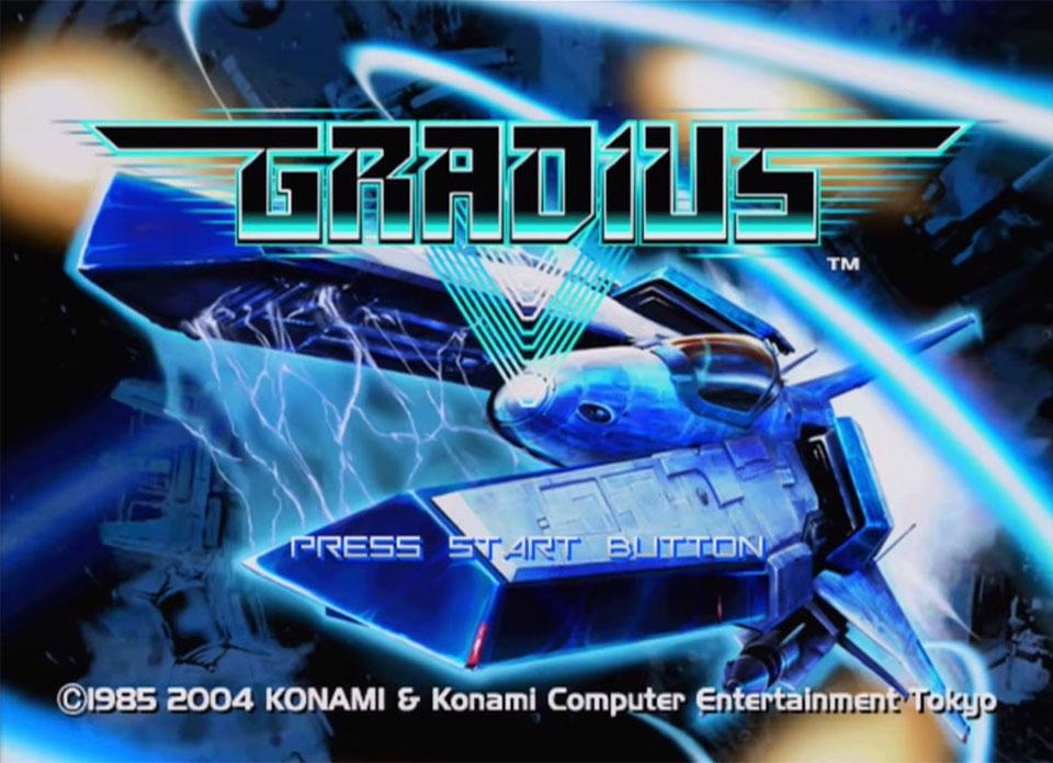 Gradius: Una retrospectiva
