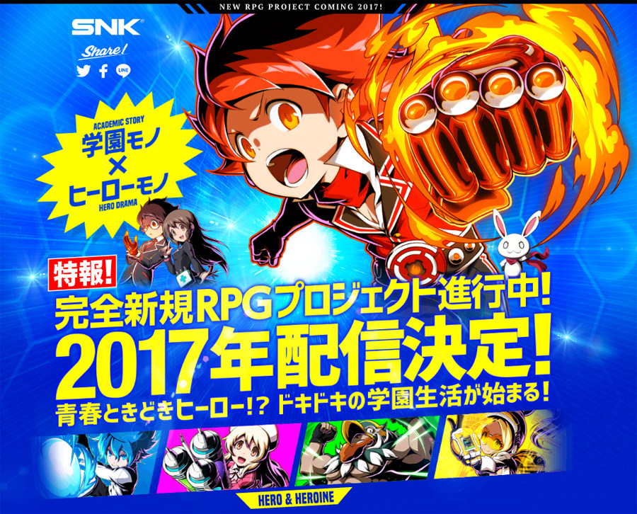 SNK prepara un nuevo RPG original