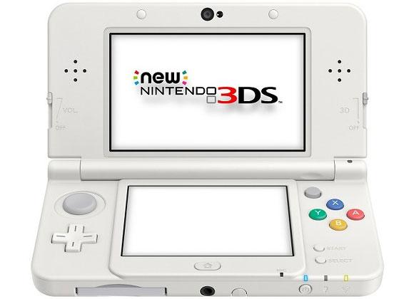 La producción de New Nintendo 3DS termina en Japón