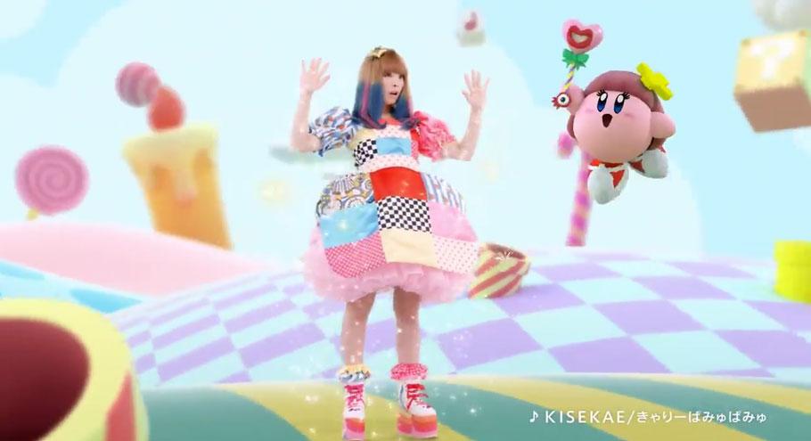 Super Mes Mini #6: Kirby Super Star