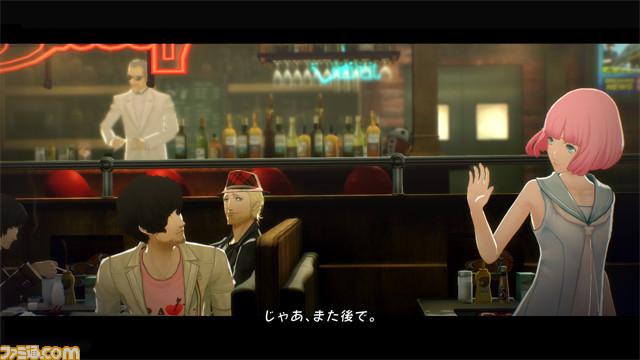 Atlus anuncia Catherine: Full Body para PS4 y Vita