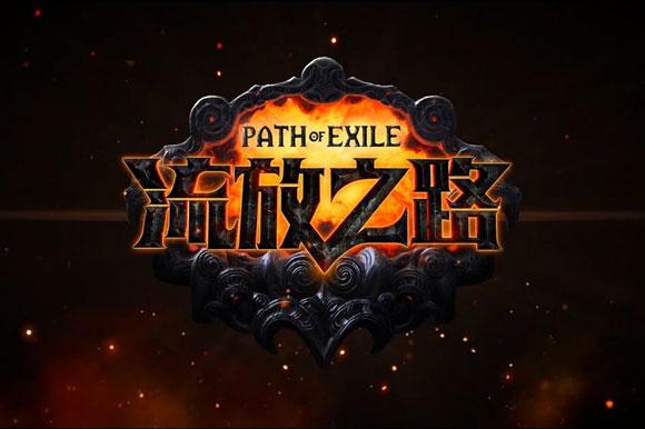 Tencent compra una participación mayoritaria de Grinding Gear Games, el estudio de Path of Exile