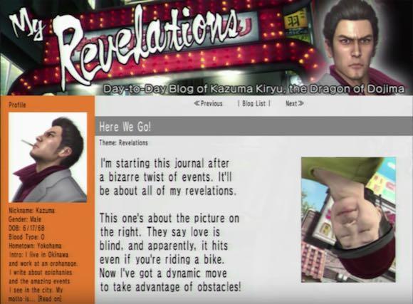 Yakuza 3, 4 y 5 llegarán, remasterizados, a PlayStation 4
