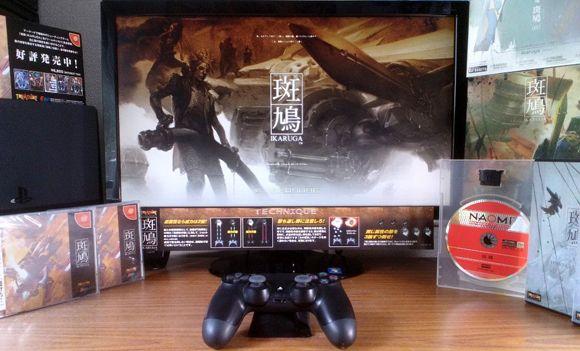 Ikaruga saldrá en PlayStation 4 el 29 de junio
