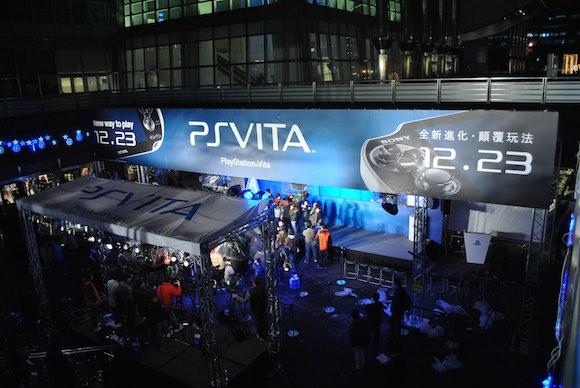 Sony confirma que la producción de PlayStation Vita terminará en 2019