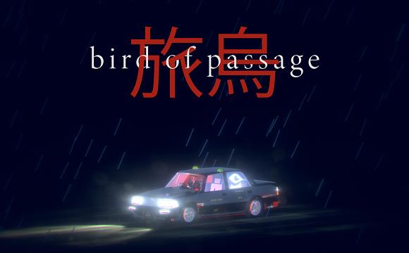 El atmósferico Bird Of Passage nos invita a pasear por el Tokio nocturno