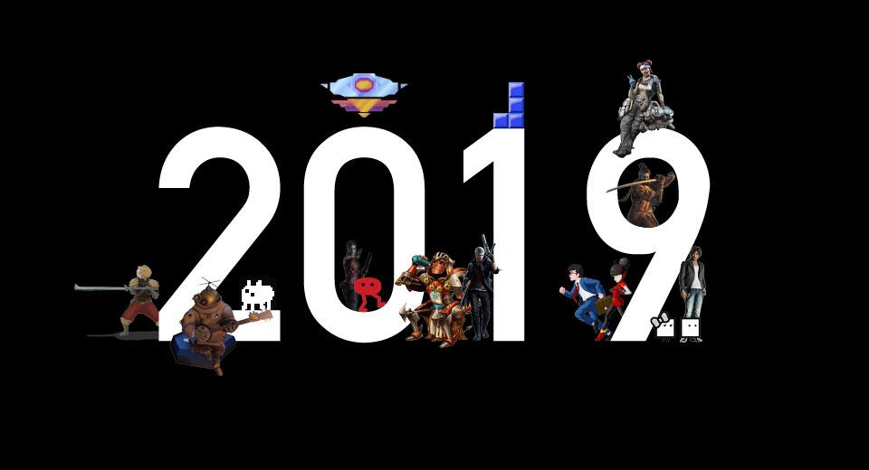 2019 en juegos: Judgment