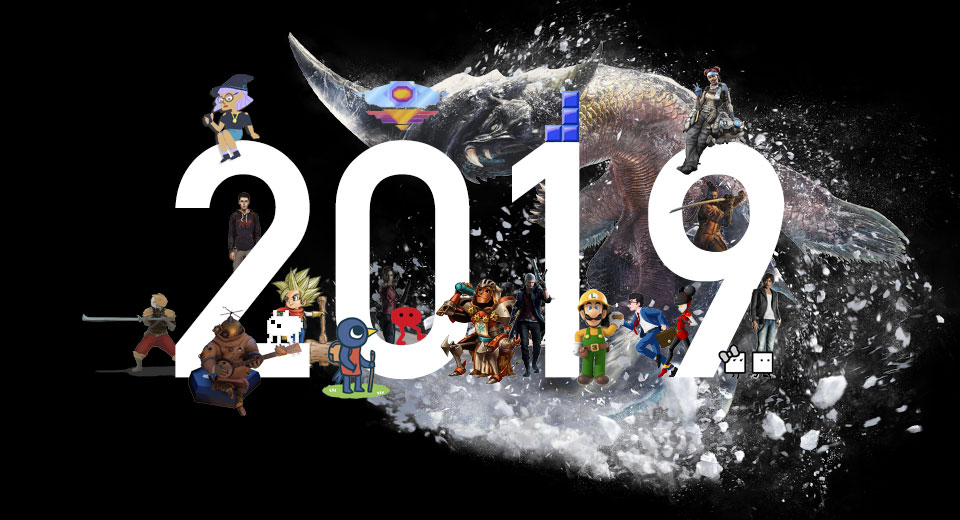 2019 en juegos: Monster Hunter World: Iceborne