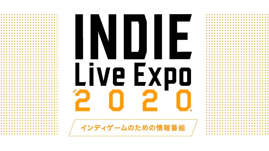 Indie Live Expo 2020 feria independiente japon